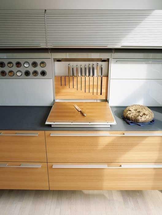Фартук на кухне с секретом