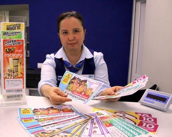 Продавец лотерейных билетов