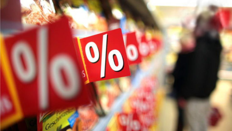 Проценты по скидкам в супермаркете