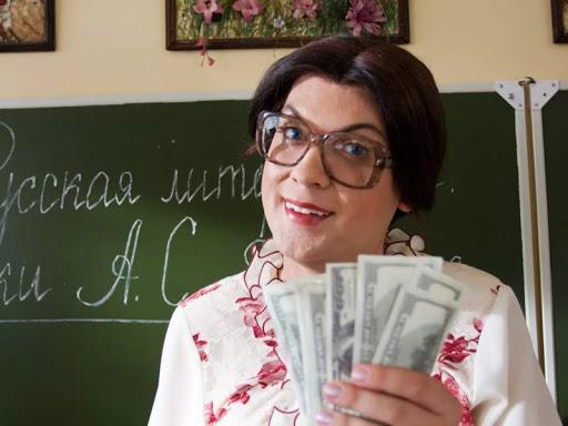 Снежана Денисовна держит деньги и улыбается