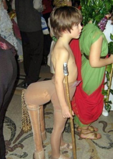 Детский костюм Кентавра