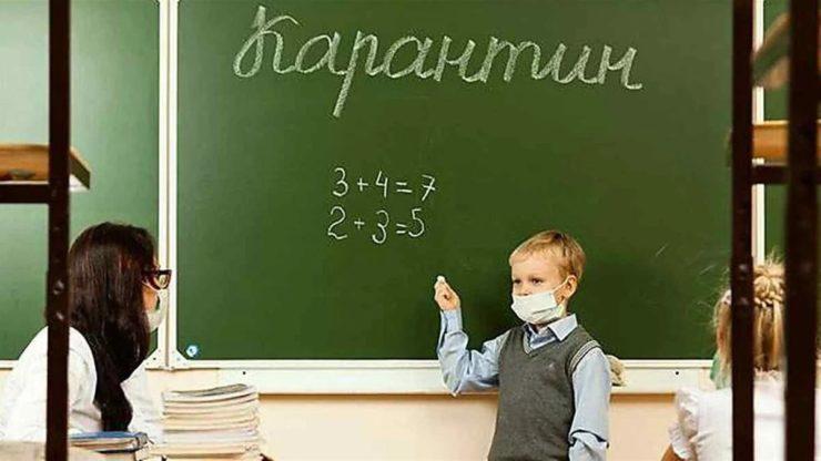 Мальчик в маске отвечает у доски