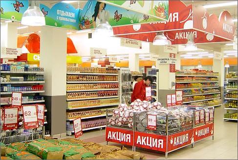 Акция в супермаркете