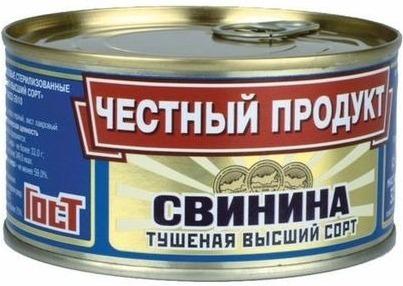 """Тушенка свиная """"Честный продукт"""""""