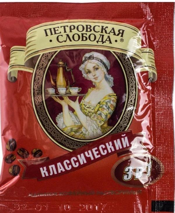 """Растворимый кофе """"3 в 1"""" в упаковке"""