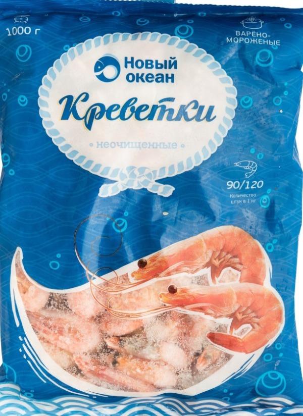 Креветки варено-мороженные в упаковке