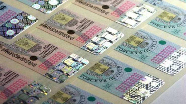 Акцизные марки
