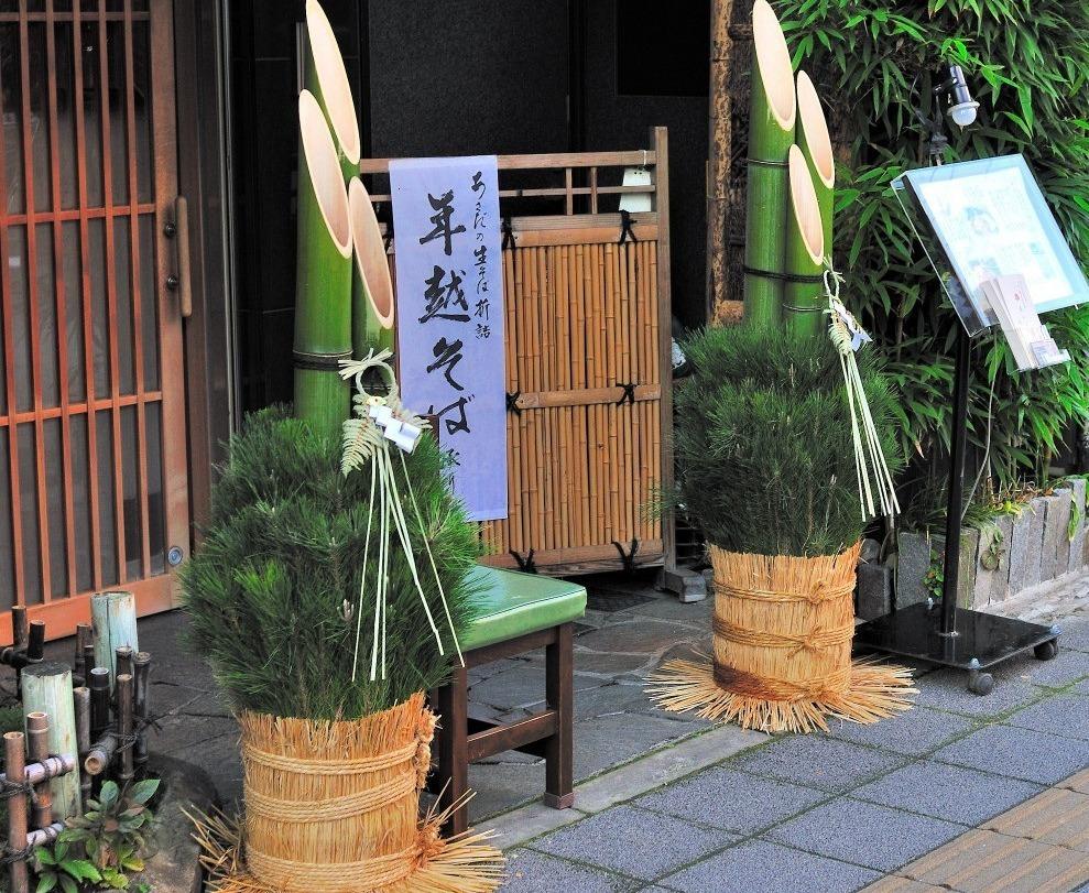 Японские елки