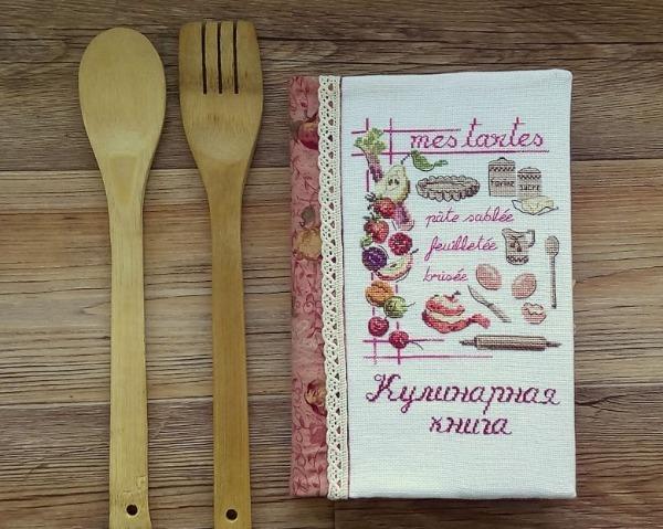 Поварешки и кулинарная книга