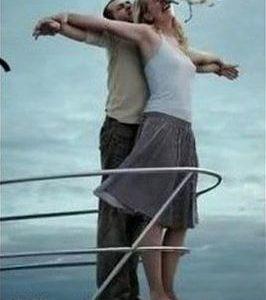 Неудачная романтика