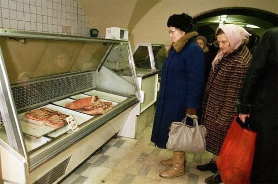 советский мясной магазин