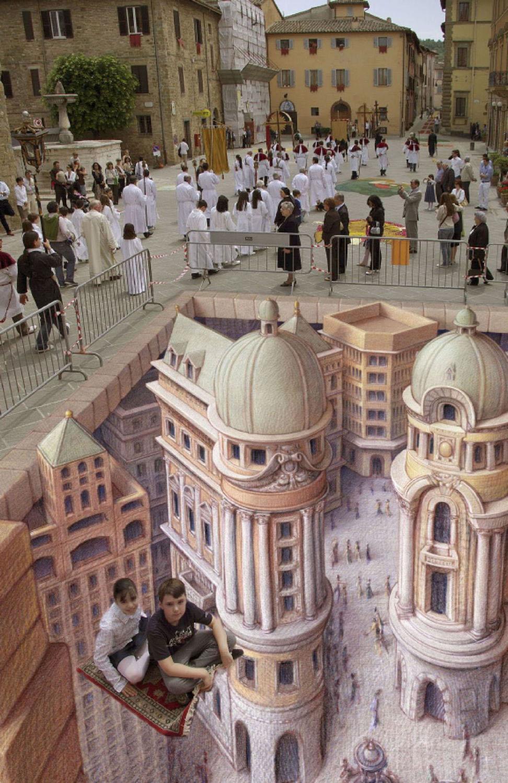 3D-эффект посреди города