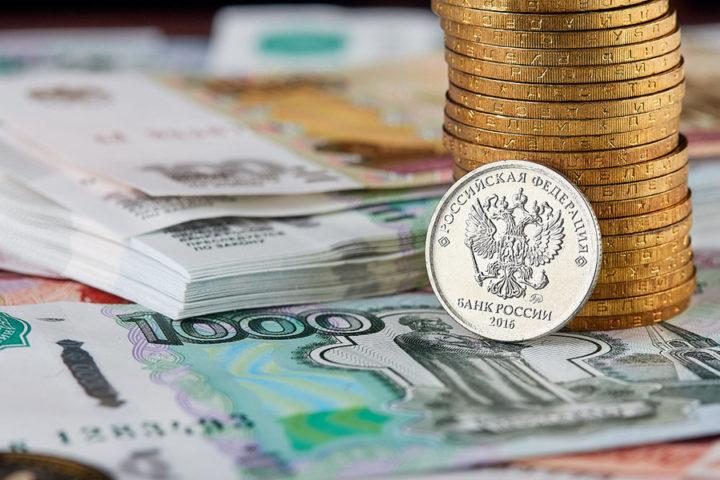Российские рубли - бумажные и металлические