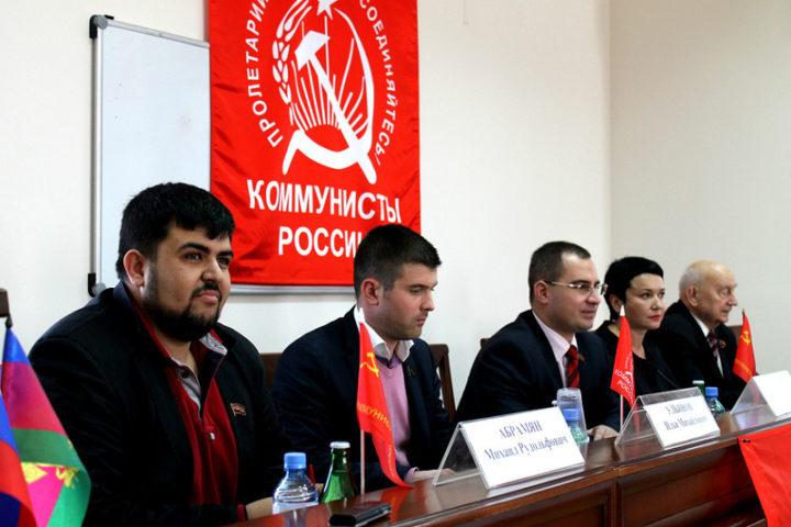 """Члены партии """"Коммунисты России на пресс-конференции"""