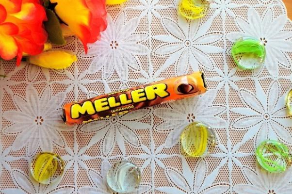 Ирис в упаковке Meller