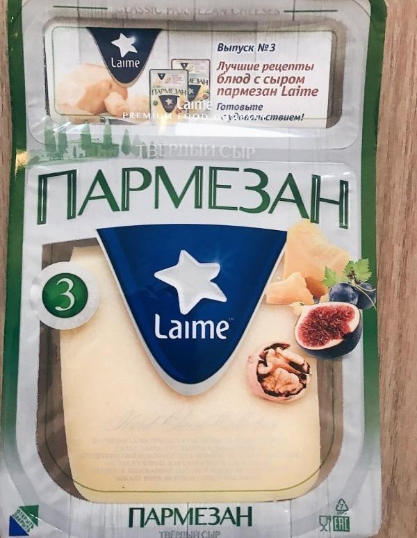 Пармезан Laime