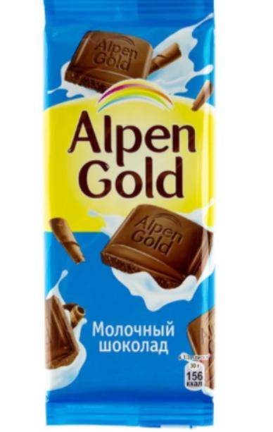 Шоколадная плитка в обертке