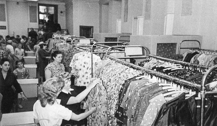 Магазин одежды ссср