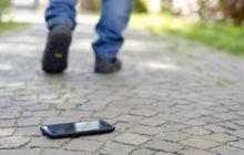 Потеря телефона