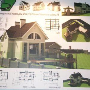 Как правильно заказать индивидуальный проект жилого дома