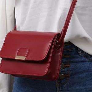 Модные женские сумки 2021: главные тенденции, новинки сезона